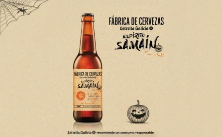 FABRICA-DE-CERVEZAS-ESPIRITO-SAMAIN